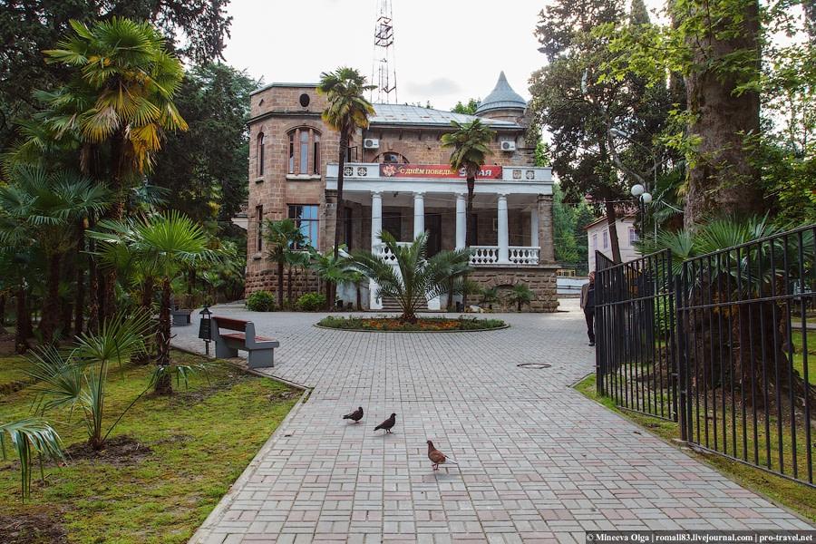 Сочинский фестиваль художественного творчества